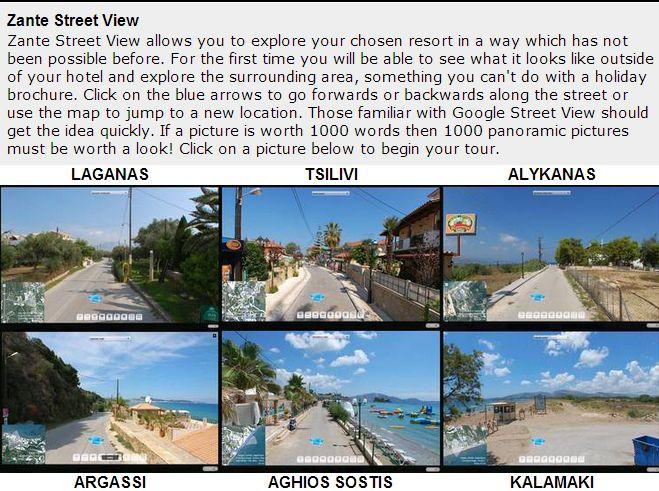 StreetView à Zante - Iles Ioniennes -  Grece Captur26