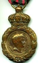 ALLANT  (Fusilier) 94è Régiment d'Infanterie de ligne - Medail13
