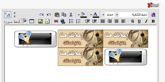 التحكم في حجم الاكواد / اضافة اكثر من كود /تغير كلمة قريبآ /التحكم في حجم الصور في نافذه الارسال /تغير الصورهـ في كود الاعلانات 210