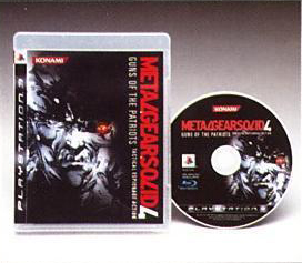 Metal gear solid 4 gun of the patriots - Page 2 Mgs41210