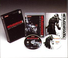 Metal gear solid 4 gun of the patriots - Page 2 Mgs41310