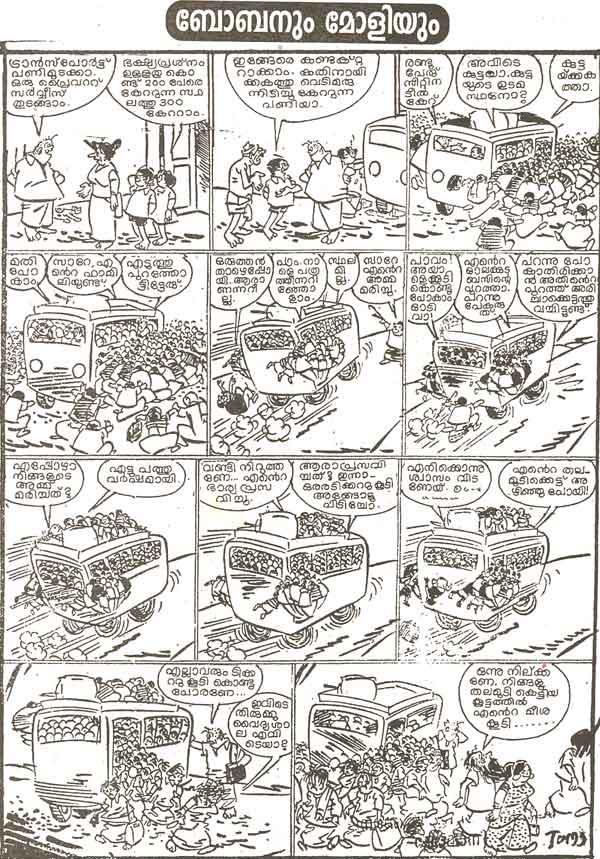 BOBAN & MOLLY - Page 2 Bobana12