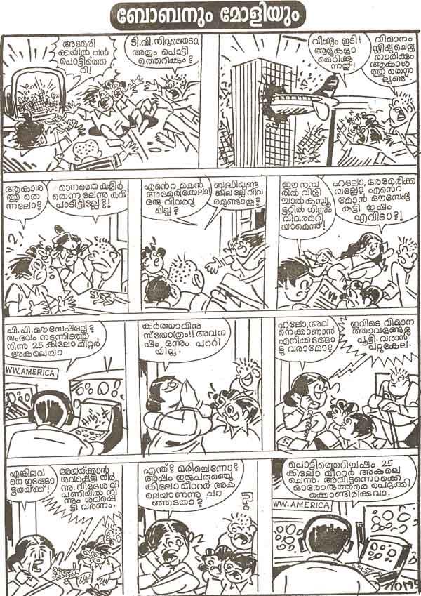 BOBAN & MOLLY - Page 2 Bobana14
