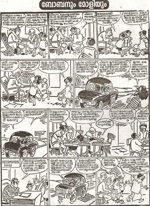 BOBAN & MOLLY - Page 2 Bobana21
