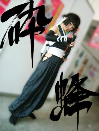 -Cosplay de Anime- - Página 2 11671910