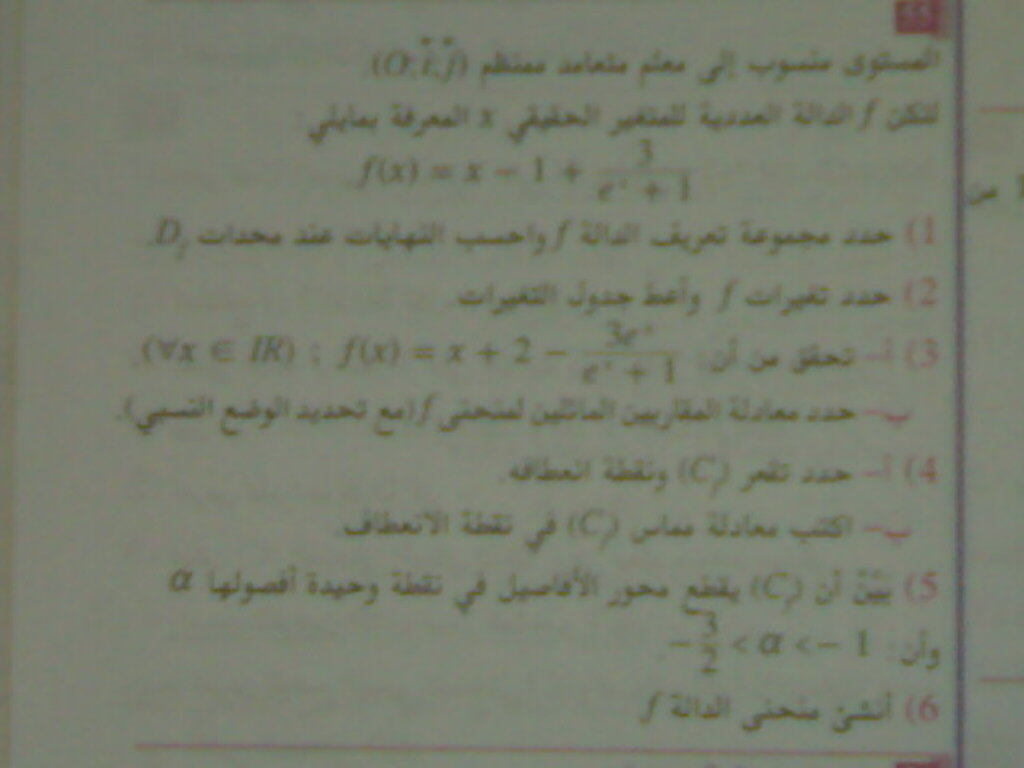 [Salon] Mathematiques pour les non-SM - Page 3 27022012