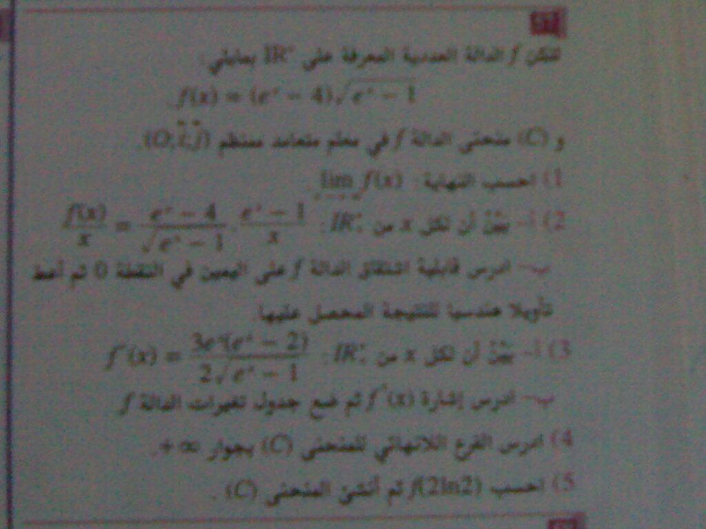 [Salon] Mathematiques pour les non-SM - Page 3 28022011