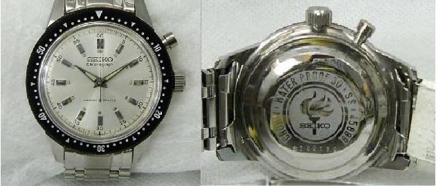 """[REVUE] SEIKO 5719 """"One Button"""" - Le premier chronographe bracelet SEIKO 5719_c14"""