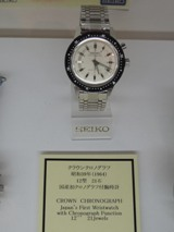 "[REVUE] SEIKO 5719 ""One Button"" - Le premier chronographe bracelet SEIKO Japan_12"