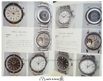 """[REVUE] SEIKO 5719 """"One Button"""" - Le premier chronographe bracelet SEIKO Japane10"""