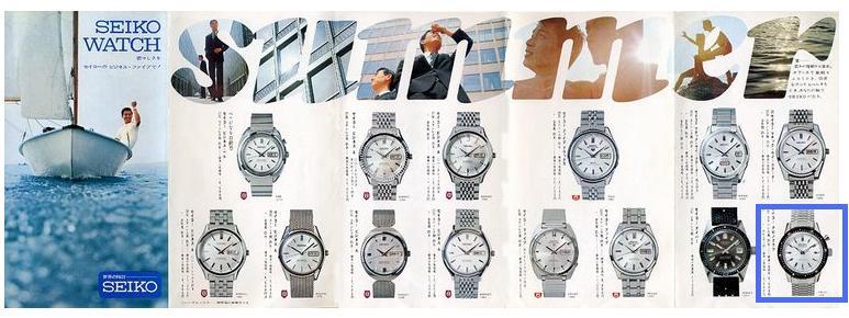 """[REVUE] SEIKO 5719 """"One Button"""" - Le premier chronographe bracelet SEIKO Pub_1911"""