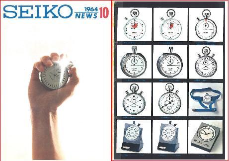 """[REVUE] SEIKO 5719 """"One Button"""" - Le premier chronographe bracelet SEIKO Seiko_11"""