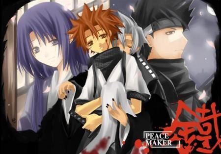 Peace Maker Kurogane Images11
