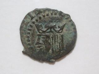Dinerillo de Felipe III. Ceca Aragón  P1191913