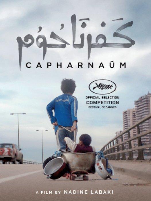 Capharnaüm 1742fc10