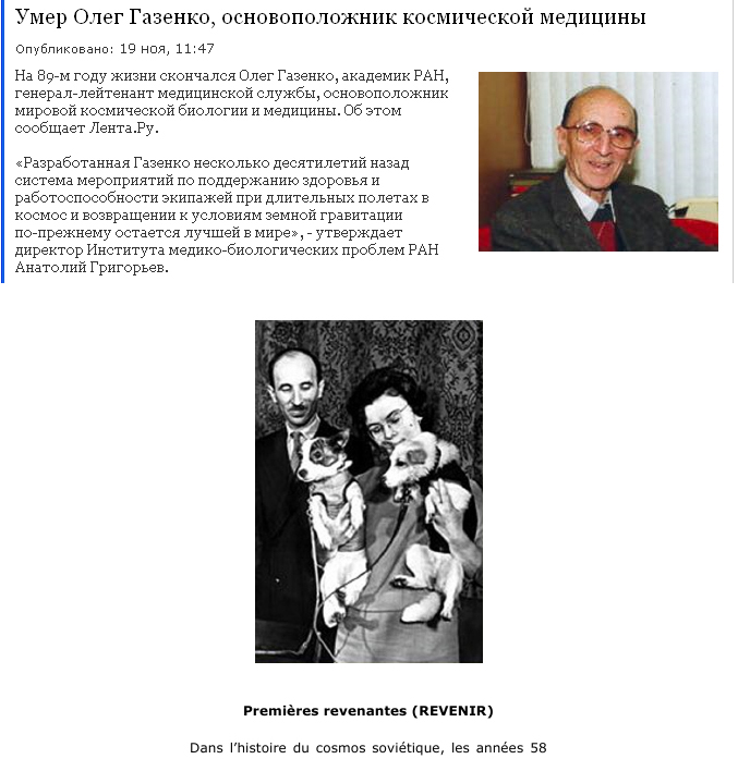 Intéressante déclaration de Vladimir Poutine au sujet de l'histoire de la conquête spatiale Olegf10