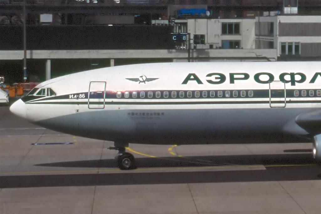 IL-86 in FRA Il86_a11