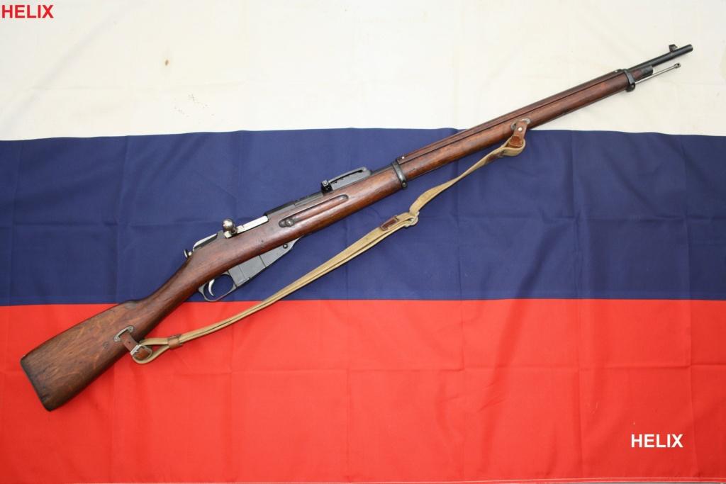 пeхoтнaя винтовка образца 1891-гo года 00320