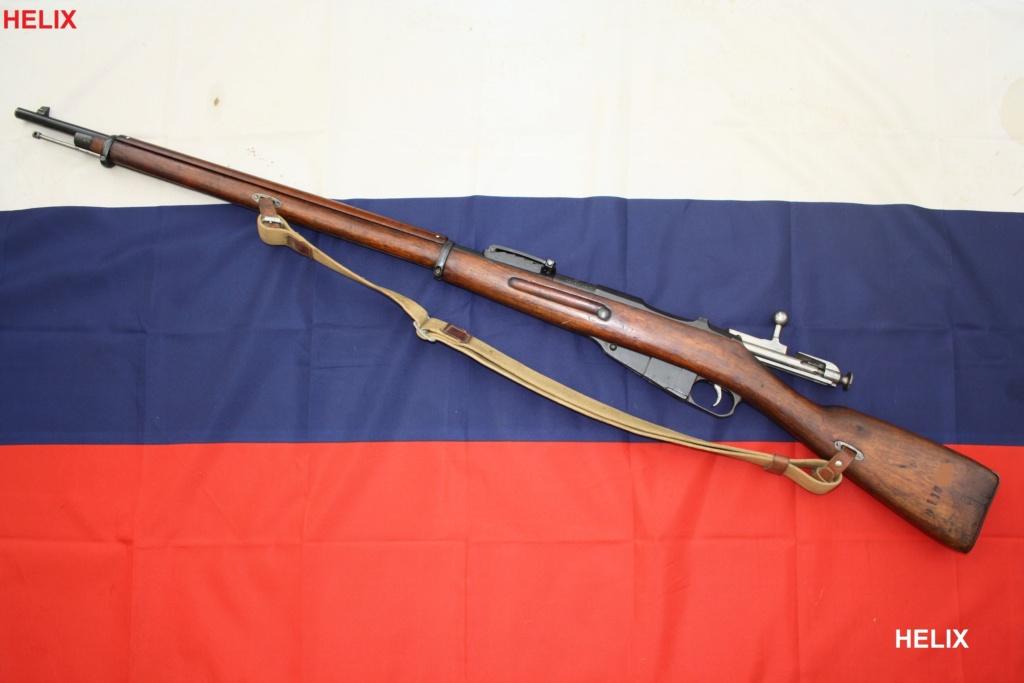 пeхoтнaя винтовка образца 1891-гo года 02419