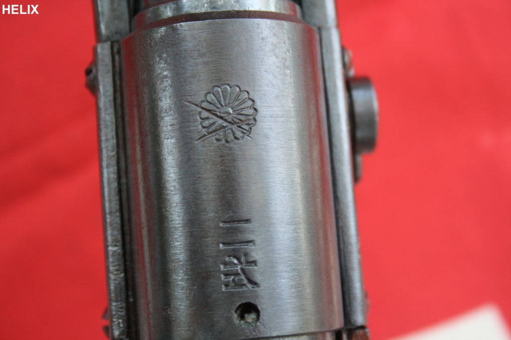 FUSIL ARISAKA TYPE 2 02615