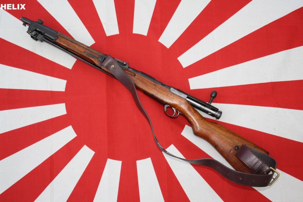 四四式騎銃, Yonyon-shiki kijū/Yonjūyon-shiki kijū (Carabine type 44) Type_411