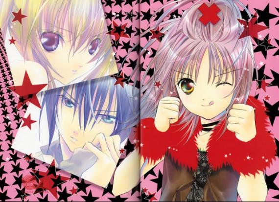 Images Shugo chara Ikuto-11