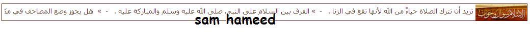 كود الاسلام سؤال وجواب Sdasd10
