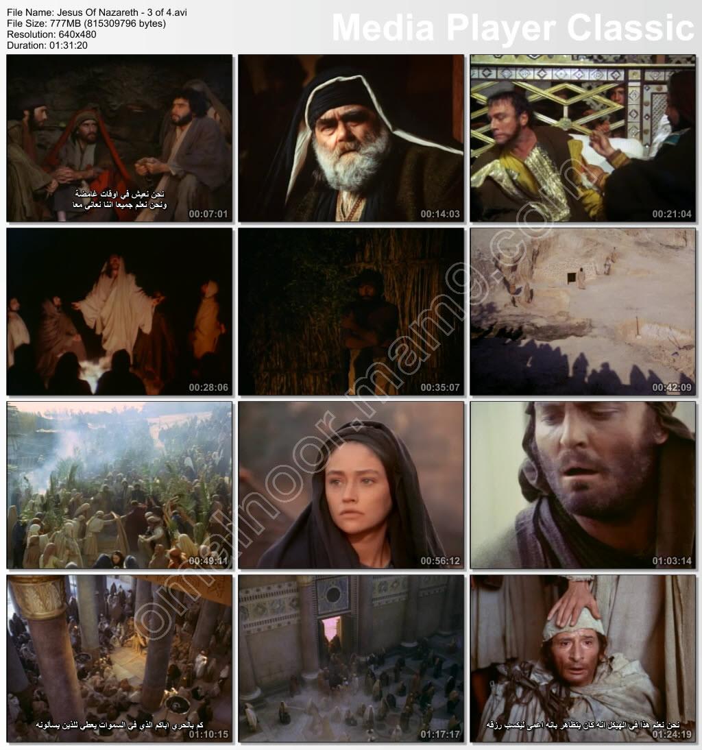 نسختين DVD من فيلم يسوع الناصري (1977) Jesus Of Nazareth - صفحة 4 310