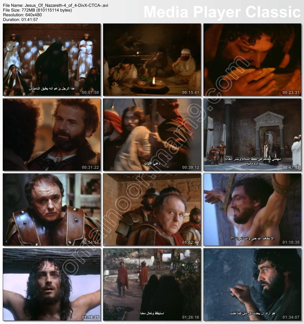 نسختين DVD من فيلم يسوع الناصري (1977) Jesus Of Nazareth - صفحة 4 410