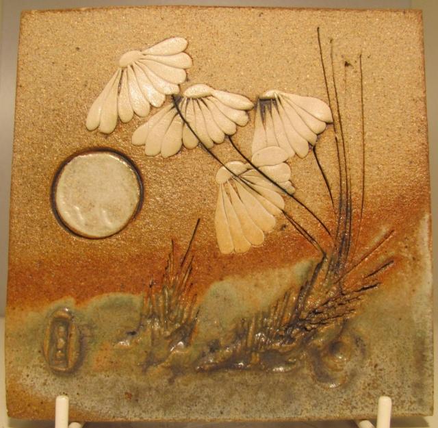Paul Gooderham, Gailey Pottery Img_3113