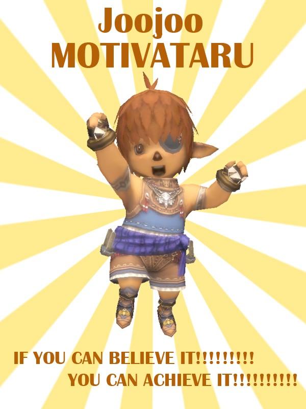 Motivataru Poster for Jenjen!!! Joojoo10