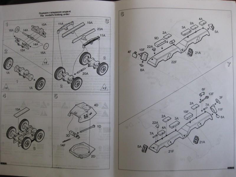 Sd.Kfz.231 (8-rad) [Roden; 1/72] Photo_11