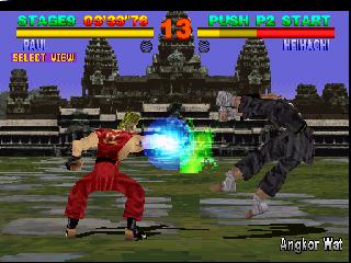 New project: Vote for best Tekken arena- Round 1 Tekken 1 Aaaaaa11