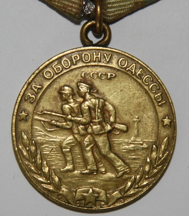 Ordre de la Grande Guerre Patriotique / Urss Odessa10