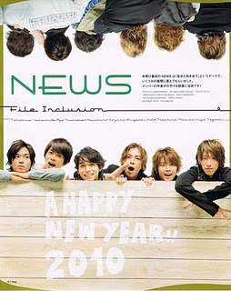 Fan Club de NEWS - Página 2 Suonco11