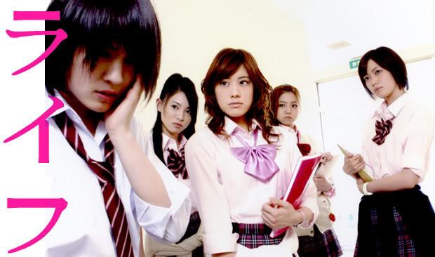 Life (Manga - Drama) Life_d10