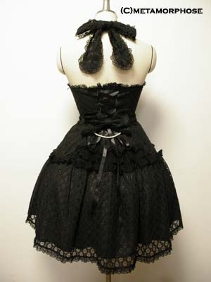 [Shop] Metamorphose -Temps de fille- (JP) 12092010