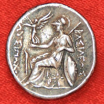 Quelques monnaies du Professeur Brrr - Page 9 Img_6311