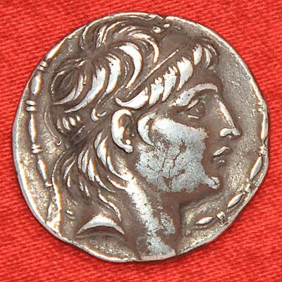 Quelques monnaies du Professeur Brrr - Page 9 Img_6312