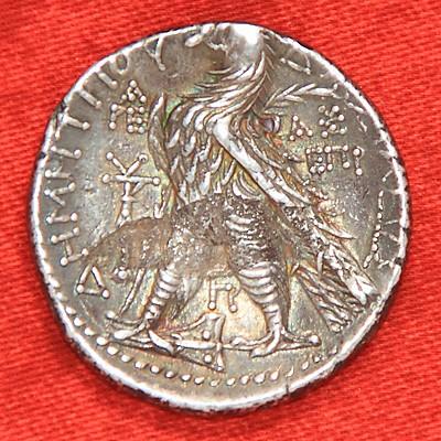 Quelques monnaies du Professeur Brrr - Page 9 Img_6315
