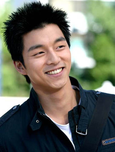 Goong Yoo 8f350e10
