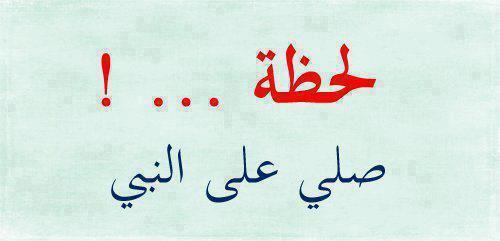 Marque ton passage au forum par une aya ou un hadith - Page 2 237_n10