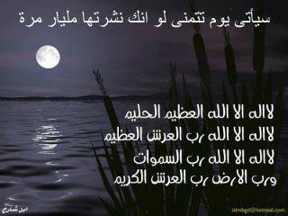 Marque ton passage au forum par une aya ou un hadith - Page 2 394_n11