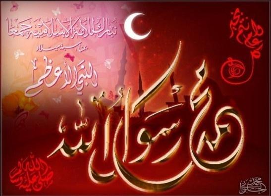 Mawlid Ennabaoui sera célébrée le 5 février  2012 51522110