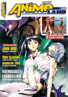 L'image qui Compte - Page 6 Animel10
