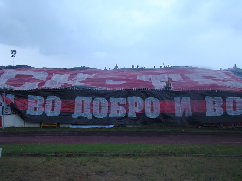 Ultras Choreos (Pyro, Flags, Smokes) Dsc04910
