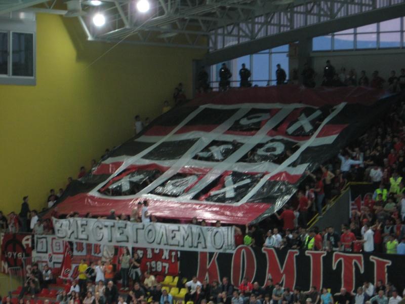 Ultras Choreos (Pyro, Flags, Smokes) Metalu10
