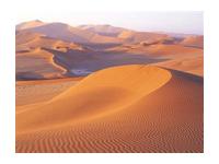 Les Terres Arides