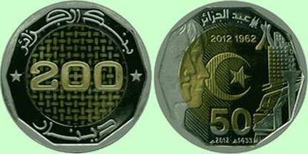 piece de 200 dinars 50eme anniverssaire 200_di10