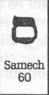 Transcodage Samekh10